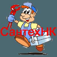Мастер-сантехник в Казани